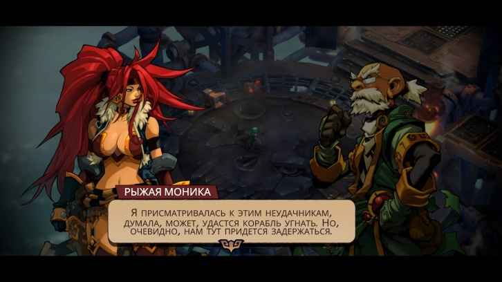 Photo of Battle Chasers: Nightwar: Обзор