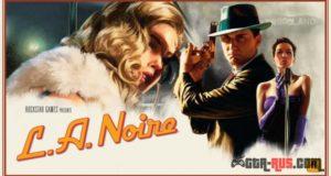 Улучшенная версия L.A. Noire выйдет на актуальные платформы.