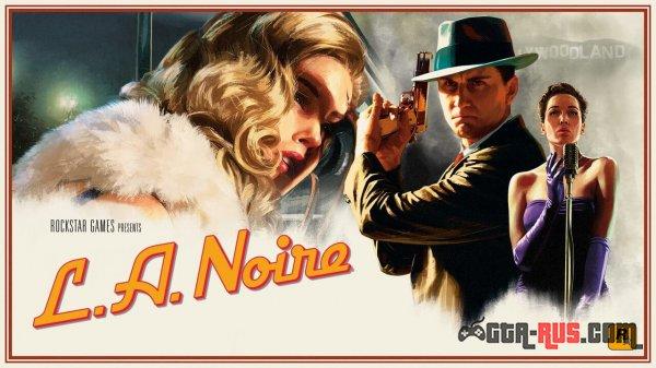 Photo of Улучшенная версия L.A. Noire выйдет на актуальные платформы.