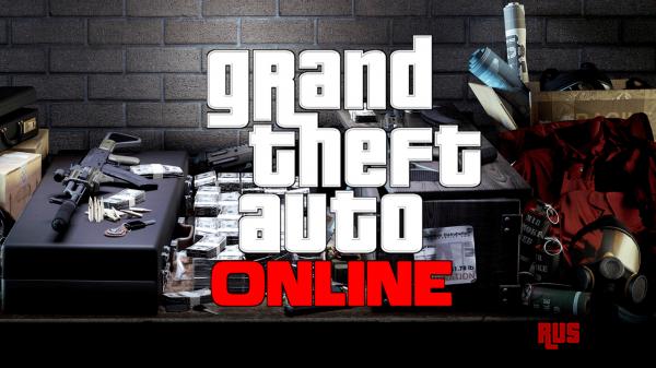 Photo of GTA Online — будущий контент