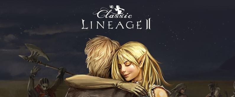 Photo of Lineage2: двери в классику открыты!