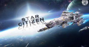 Star Citizen нужно 16 ГБ оперативной памяти