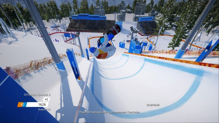 Photo of Steep: Road to the Olympics: Обзор