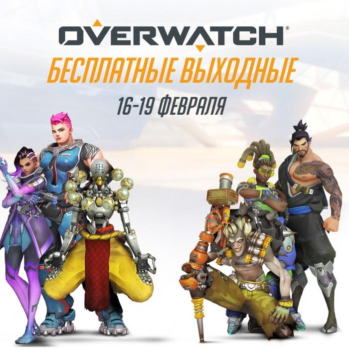 Overwatch снова проведёт бесплатные выходные— на этот раз вместе с китайским Новым годом