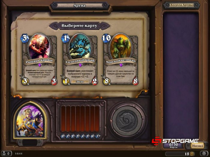 Hearthstone: Heroes of Warcraft: Обзор