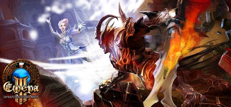Photo of Состоялся выход масштабного обновления «Ярость Сокрушителя» для MMORPG Сфера 3.