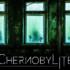 Chernobylite хоррор Чернобыльской катастрофы