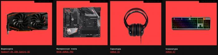 Photo of Итоги конкурса «Железный автор» — встречайте новых сотрудников StopGame.ru!