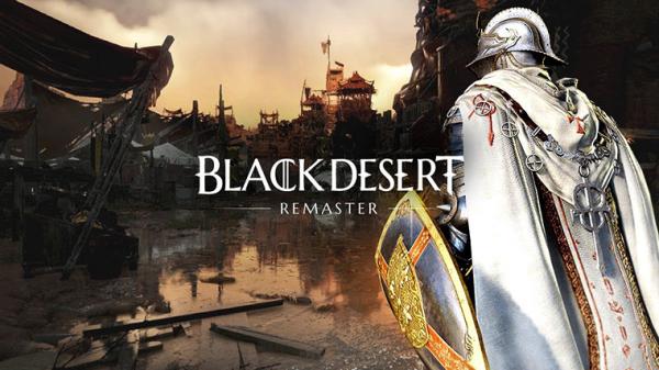 Photo of Black Desert – новая система наемников