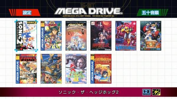 Photo of SEGA выпустит мини-версию консоли Mega Drive 19 сентября [обновлено]