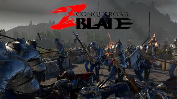 Photo of Conqueror's Blade – бесплатные выходные в массовом экшене