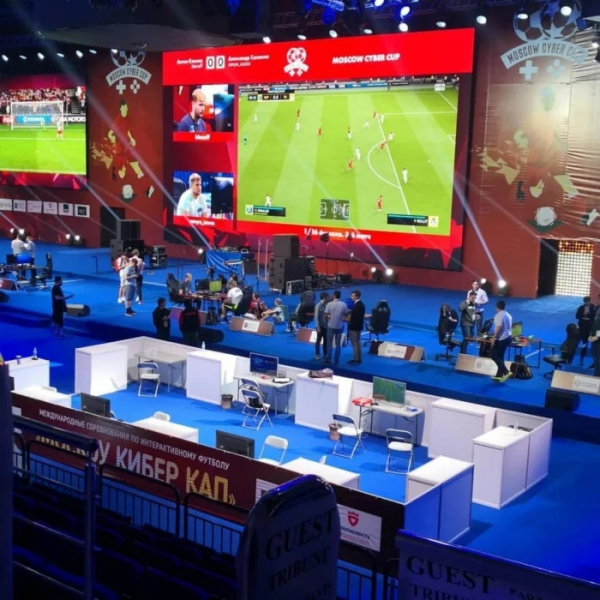 На турнир по FIFA 19 пришло около 10 человек. Власти Москвы выделили на него почти 40 миллионов рублей1