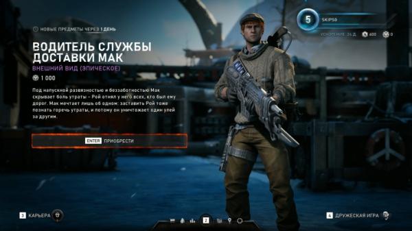 Photo of Игроки в Gears 5 недовольны скучной и дорогой «косметикой». «Мы учимся на ходу», — отвечает разработчик