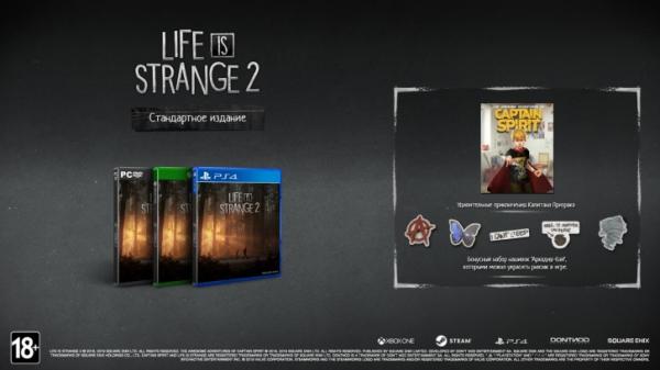 Photo of Life is Strange 2 получит стандартное и коллекционное физические издания