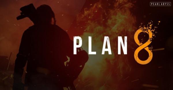 Разработчики Black Desert анонсировали три новых проекта. Один из них создают при участии автора Counter-Strike0