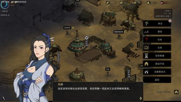 Photo of Китайские инди-разработчики обеспокоены тем, что у Steam появится отдельная версия для Китая